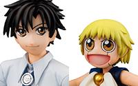【トピックス】 TVアニメ『金色のガッシュベル!!』より「ガッシュ・ベル」&「高嶺清麿」がフィギュアで登場!