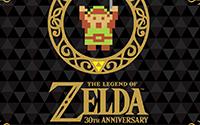 【トピックス】『ゼルダの伝説』30周年記念フルオーケストラコンサートのCDが2017年2月15日発売決定!