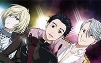 【トピックス】貼って剥がせるクリアポスター「ステンドポスター」第2弾『ユーリ!!!on ICE』が登場!