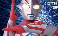 【トピックス】未収録音源含むCDBOX「ウルトラマンメビウス 10TH ANNIVERSARY SPECIAL BOX」が1月25日に発売決定