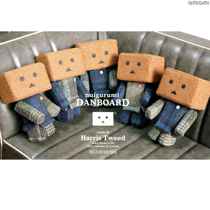 danboard6