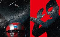 【トピックス】 怪獣・宇宙人たちが部屋に出現! 家庭用プラネタリウム『ホームスタークラシック ウルトラマン』2017年5月発売!