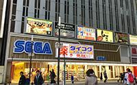 【トピックス】『セガ新宿歌舞伎町』が明日2017年1月21日(土)より新規オープン!