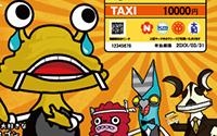 【トピックス】ほのぼの癒し系怪獣アニメ『怪獣酒場カンパーイ!』×タクシープリペイドカード「タプリカード」動画第2弾が登場!