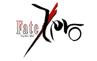 【トピックス】TVアニメ『Fate/Zero』Blu-ray Disc Box[通常版]&オリジナルサウンドトラックが2017年9月20日同時発売決定!
