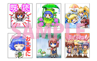 【トピックス】コトブキヤオリジナルキャラクターのLINEスタンプ第4弾「キューポッシュフレンズ壱 ver. 4」が発売中!