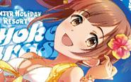【トピックス】夏真っ盛り!『アイドルマスター シンデレラガールズ』新作グッズがライブ先行決定!