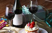 【トピックス】『ユーリ!!! on ICE』「ヴィクトル」の誕生日を記念した特別デザインのワインとグラスが予約開始!