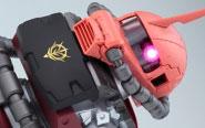 【トピックス】ザクヘッドが光る!鳴る!「ライティング&サウンドバストセット シャア専用ザクII」登場!