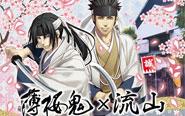 【トピックス】『薄桜鬼』と流山市のコラボレーション企画が3月3日(土)から実施決定!