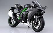 【トピックス】1/12 完成品バイクシリーズ「KAWASAKI Ninja H2」&「KAWASAKI Ninja H2R」がリニューアル!