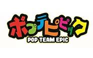 【トピックス】「みんなのくじ ポプテピピック~このクジがやばい!~」3月24日より順次発売開始!