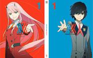 【トピックス】TVアニメ『ダーリン・イン・ザ・フランキス』Blu-ray&DVD第1巻の描き下ろしジャケットイラストを公開!