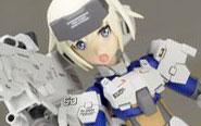 【トピックス】「フレームアームズ・ガール」オリジナルカラーデザインの「轟雷 by JUN WATANABE」がキャラアニから登場!