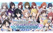 【トピックス】スマートフォン向けブラウザゲーム『アイドルマスター シャイニーカラーズ』がサービス開始!