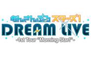 """【トピックス】「あんさんぶるスターズ!DREAM LIVE -1st Tour """"Morning Star!""""-」 先行応援上映会が開催決定!"""