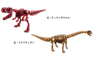 【トピックス】「ほねほねザウルス×福井県立恐竜博物館」コラボ第3弾!「ティラノサウルス」、「フクイティタン」が豪華カラーで登場!
