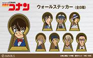 【トピックス】『名探偵コナン』より、ウォールステッカー(全8種)が発売決定!