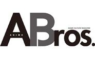 【トピックス】「TV Bros.」より100%アニメコンテンツの別冊「ANIME Bros.」が誕生!