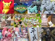 【イベントリポート】東京おもちゃショー2018 [その2]