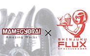 【トピックス】「豆魚雷」×「新宿フラックス」のコラボレーションによる、「エイリアンバー」が開催決定!