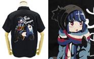 【トピックス】『ゆるキャン△』の「志摩リン 刺繍ワークシャツ」や「扇子」など、新商品がコスパから登場!