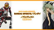 【イベントリポート】ワンダーフェスティバル2018[夏] 《BANDAI SPIRITS/バンダイキャンディ/バンプレスト》