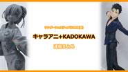 【イベントリポート】ワンダーフェスティバル2018[夏] 《キャラアニ+KADOKAWA》