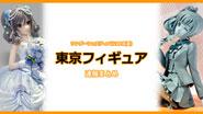 【イベントリポート】ワンダーフェスティバル2018[夏] 《東京フィギュア|ホビーマックスジャパン|knead|リコルヌ》