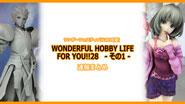 【イベントリポート】ワンダーフェスティバル2018[夏] 《WONDERFUL HOBBY LIFE FOR YOU!!28/その1》