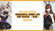 【イベントリポート】ワンダーフェスティバル2018[夏] 《WONDERFUL HOBBY LIFE FOR YOU!!28/その3》