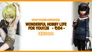 【イベントリポート】ワンダーフェスティバル2018[夏] 《WONDERFUL HOBBY LIFE FOR YOU!!28/その4》