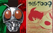 【トピックス】石ノ森章太郎生誕80周年を記念したオリジナルグッズが発売!