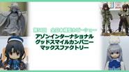 【イベントリポート】 第58回 全日本模型ホビーショー [アゾンインターナショナル / グッドスマイルカンパニー / マックスファクトリー編]