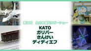 【イベントリポート】 第58回 全日本模型ホビーショー [KATO / ガリバー / さんけい / ディディエフ編]