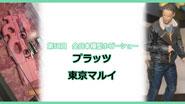 【イベントリポート】 第58回 全日本模型ホビーショー [プラッツ / 東京マルイ編]