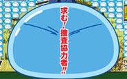 【トピックス】TVアニメ『転生したらスライムだった件』東京メトロ丸ノ内線 新宿駅メトロプロムナードに登場!