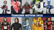 【イベントリポート】 TAMASHII NATION 2018(魂ネイション2018) [その3]