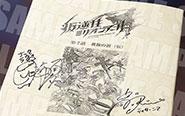 【トピックス】『叛逆性ミリオンアーサー』キャスト直筆サイン入り台本を抽選でプレゼントするキャンペーンが開始!