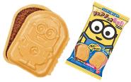【トピックス】「ミニオン」がパキっと2つに割れるチョコモナカになって登場!