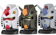 【トピックス】「ガンダム」の頭部を精密に再現した「機動戦士ガンダムEXCEED MODEL GUNDAM HEAD1」が発売!