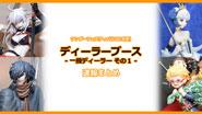 【イベントリポート】ワンダーフェスティバル2019[冬] 《ディーラーブース-一般ディーラー その1》