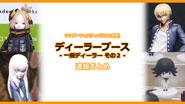 【イベントリポート】ワンダーフェスティバル2019[冬] 《ディーラーブース-一般ディーラー その2》