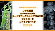 【イベントリポート】ワンダーフェスティバル2019[冬] 《フジミ模型/cavico models/ゲームズワークショップ日本支社/ピットロード/ファインモールド》