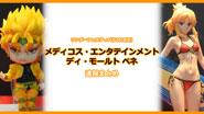 【イベントリポート】ワンダーフェスティバル2019[冬] 《メディコス・エンタテインメント/ディ・モールト ベネ》