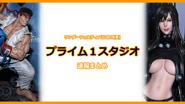【イベントリポート】ワンダーフェスティバル2019[冬] 《プライム1スタジオ》