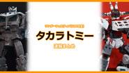 【イベントリポート】ワンダーフェスティバル2019[冬] 《タカラトミー》