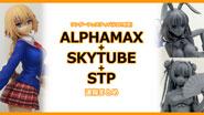 【イベントリポート】ワンダーフェスティバル2019[冬] 《アルファマックス+スカイチューブ+STP》