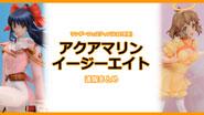 【イベントリポート】ワンダーフェスティバル2019[冬] 《アクアマリン/イージーエイト》