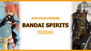 【イベントリポート】ワンダーフェスティバル2019[冬] 《BANDAI SPIRITS》